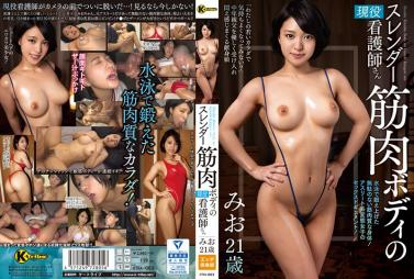 SDMU-351 Will You Help Of Outbursts Improvement Of Men Who Suffer From Premature Ejaculation
