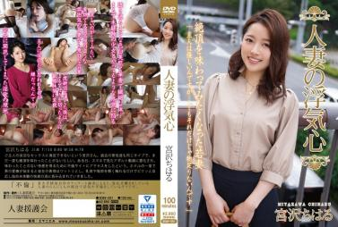 EBOD-574 Gachi Amateur Adhesion Document Constricted Breasts Girl Hina Oshima Popular No 1 720p