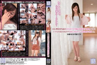 KAWD-733 Shyness Is A Large Amount Injected From The Delicate Body Of Naive Girl Incontinence Climax