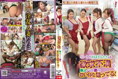 KAWD-741 Rookie kawaii Exclusive Tokyo AV Debut Was Born And Raised Innocent College Student Summer