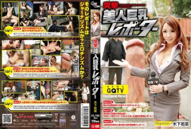KAWD-751 Unprecedented Mass Squirting Actually Ultra throat