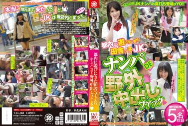 1pondo 061716_323 Model Collection Futaba Mio