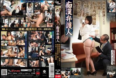 CLUB-307 Fuckable Pies Wife Rejuvenated Massage 10 Negotiations Voyeur - Ooba Yui ,Hoshii Emi
