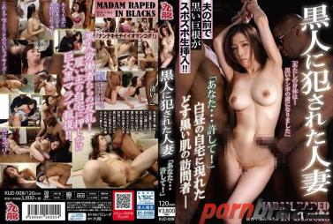 CWM-248 2 Fire Sekkuchu Ai Mukai With Love