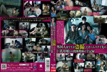 Watch 1000Giri 140912 mio_karina Lesbian Fetishism Bian OLs After Five~ online