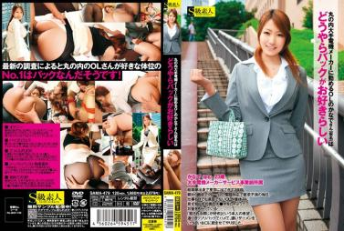 Watch 1000Giri 140915ruka I want to mess up! It is! Kai # 93 Sensitive Girl's Love Love Etched