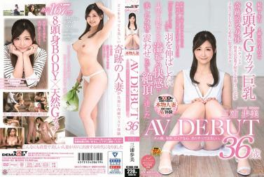 SCOP-401 Tokyo Bytes While The Absent Of The Store Manager In Certain Tanning Salon