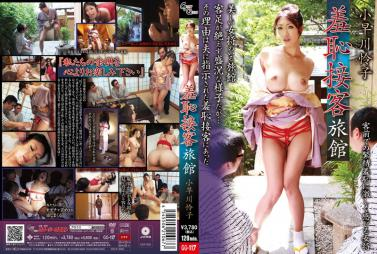 [HEY-052] My favorite family teacher is Megumi Monster