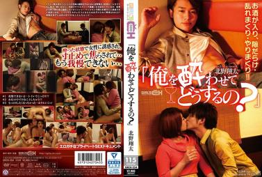 [HEY-059] obscene punishment for sexual girls 【intense selection