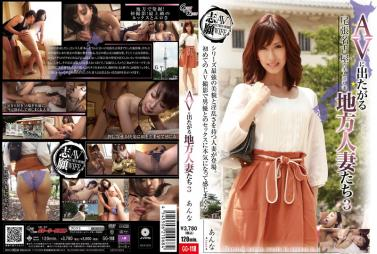 [HEY-064] Celebrate another person's wife ripe body