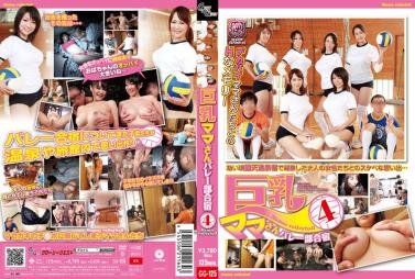 JKSR-248 It Was Amateur Wife I am Done Had Hit The Ma Nationwide Longitudinal