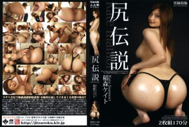 PPPD-547 JULIA Dating Busty Married Woman