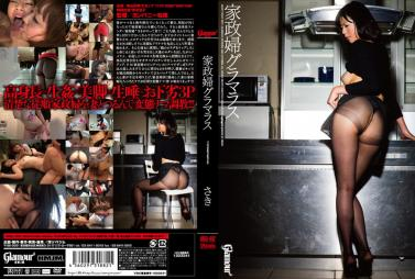 FC2 PPV 695427 Japanese xxx S class active duty JD completed