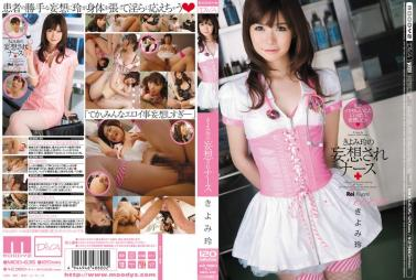 FC2 PPV 696385 Indo Bokep Tanuki Face Lori Big Breasts Seed it for a beautiful girl A super angel wi