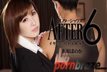 FC2 PPV 721732 Jav Uncensored Ikkori Country Musume 19 years old Successful cum Inside appearing Com