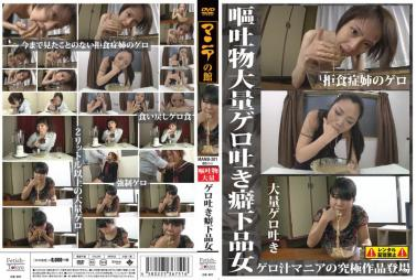 FC2 PPV 732746 CD1 Indo Bokep Big tits cheating wife Unauthorized cum shot