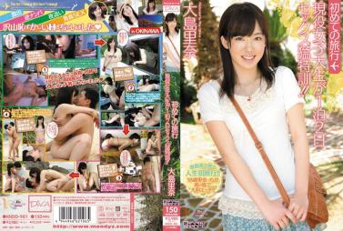 10Musume 071817_01 Masaki Treasured Manco Selection Seeing and Looking at My Pussy