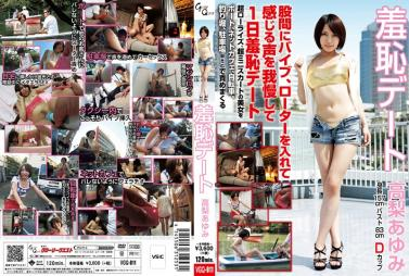 SHKD-783 Nene Sakura Jav Video HD I Do Not Care What Happens A Married Woman s Honorable Sakura Nene