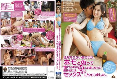 Dogma DDT-538 Kaho Kasumi Actress Best Of