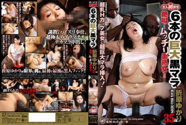 DVDMS-084 Whether The Magic Mirror Flights Kanto Leading Female College Student That Crowded Example
