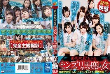 JUY-337 Mako Oda However, in fact he was romantic about his boss serious and can not be reluctant wi