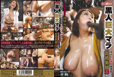 JUY-067 Yuki Shin Tied Up SM Anal Gang Bang The Boss Wife Was Defiled By Young And Hungry Sex Crazed