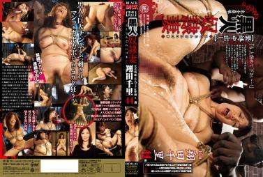 JUY-312 Ren Kuroki A jwife who is expert in part to support her husband of the monthly salary. While