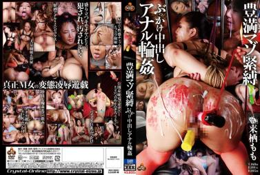 JUY-111 Akita Natsume On The 7th Day Of Getting Raped By My Husbands Boss, I Snapped