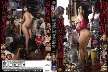 JUX-939 Reiko Natsume In Order To Increase Her Husbands Standing In The Martial Arts World, This Wif