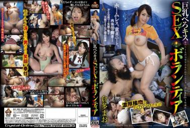 SSNI-009 Yua Mikami The first limit of life is the limitless limit FUCK. A huge cock is next nonstop