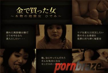 JUFD-803 Nene Sakura Cum Swallowing And Genuine Cum Shot 37 Consecutive Fireworks 123 Minutes Non-st