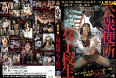 JUFD-813 Yuuki Tezuka I wonder if the blood of the athletic meet society still makes noise, jsexuali
