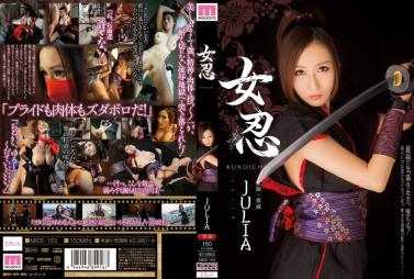 JUFD-855 Maria Hamasaki A miracle good birthright born because of mixed race Body Pretty girl featur
