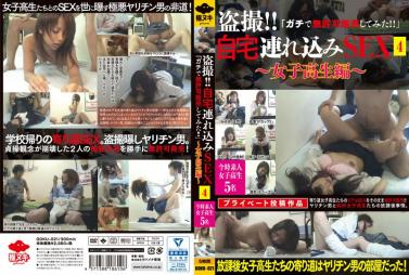 JUFD-729 Rin Aoki Plump Thick Shaved Wife Men Flock