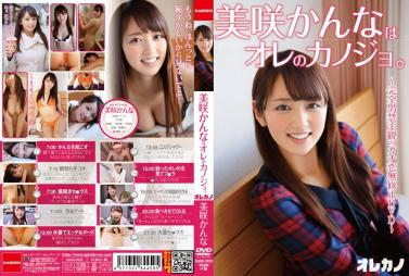 PT-173 Orihara Ohara Ecstasy My pussy is not stirring up