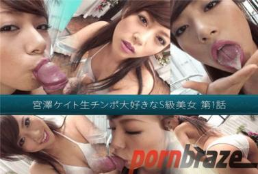 MIAE-074 FHD Breathing Hypnotism On You Asahi Mizuno Yuri Nikaido An Sasakura