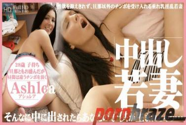 GVG-619 Arisa Hanyuu I usually spend it with no bra, the mother of character with somewhat something