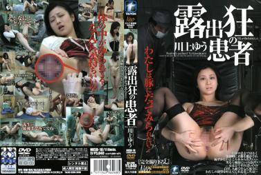 GVG-487 Riko Kitakawa All Records Of That Tutor Has To Big Tits Students Komoto Camera FILE