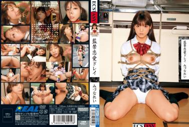 GVG-512 Misato Nonomiya Horny Big Tits Wife Momota Nono Who Moved To Next Door To Tempt Me With No B