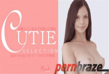 SM Miracle e0852 Radish Buzzybusha Continuous Squirting! Functional Beautiful Mature Woman