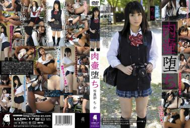Skyhigh Ent SKY-328 Reiko Kobayakawa Dirty Minded Wife Advent Vol.56