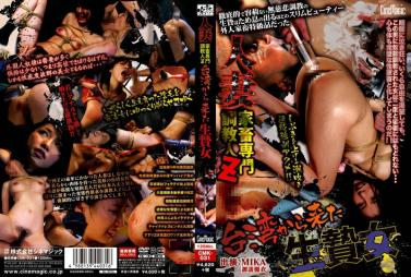 FC2 PPV 419251 Slender Beauty Manamis Adultery