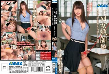 S-Cute 493 Nao #4 Cunnie will be licked to anal