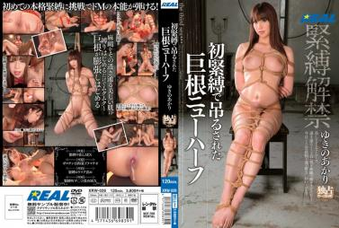 KAWD-779 Aya Nagasaki Her First Golden Shower An Orgasmic Pissing Of Shame And Pleasure In Non Stop