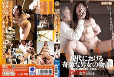 KAWD-815 FHD Yura Sakura Seed Milder Sacrificing And Leading To Mass Ejaculation
