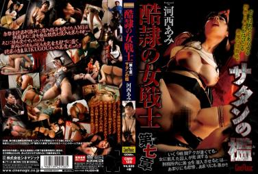KAWD-868 Jav Hot I Found In Rumored God Wait Application I Took Care Of The Places I Stayed The Bast