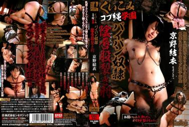 FC2 PPV 709591 Jav Swimming instructor again vaginal cum shot with caught inside out two