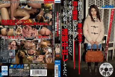 Heyzo HEY-083 Erina Takigawa After 6 Face of the back of a pure slender beautiful woman