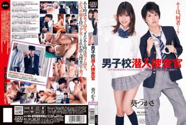 GoldenTime GDTM-141 18-year-old Amateurs First Shooting