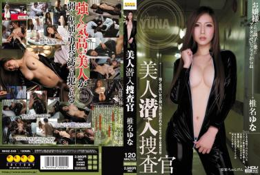 Jukujo-club 6954 AV Adult Big tits Lin Maria Uncen video Man is Disposable Episode 2